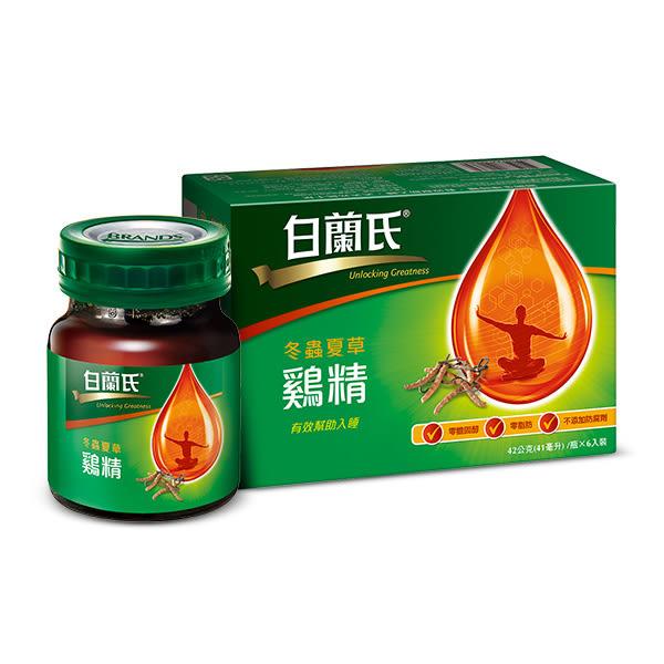 白蘭氏 冬蟲夏草雞精 42g x 6 /盒 -採用冬蟲夏草子實體精燉 補充體力調節元氣