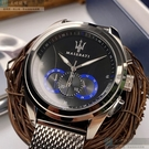 MASERATI瑪莎拉蒂男錶46mm黑色錶面槍灰色錶帶
