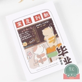 可愛貓咪日系同學錄畢業紀念冊女【福喜行】