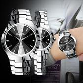 手錶—韓版時尚潮流手錶女學生簡約夜光男錶休閒防水石英錶情侶手錶一對 依夏嚴選