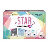 美麗日記STAR眾星閃耀補水面膜禮盒18入 【康是美】