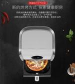 空氣炸鍋 空氣炸鍋韓國新款全自動大容量無油家用電炸鍋薯條機 莎拉嘿幼