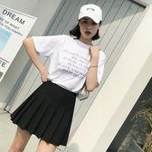 百褶裙新款裙子韓版女夏短裙百搭港味半身裙高腰顯瘦a字裙子 完美情人精品館