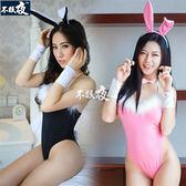 夜店誘惑性感連體兔女郎cosplay情趣內衣兔子制服角色扮演表演服【博雅生活館】