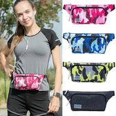 跑步運動腰包男女多功能防水隱形手機袋戶外超薄小腰帶馬拉鬆裝備 凱斯盾數位3C