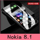【萌萌噠】諾基亞 Nokia 8.1 兩...