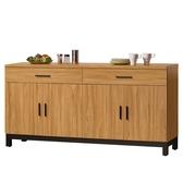 【森可家居】優植5 3 尺餐櫃8ZX840 5 文件收納櫃中島碗盤碟櫃木紋 日系無印北歐工業風