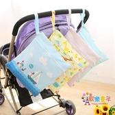尿布包 兒童尿布袋雙層防水寶寶床頭尿片外出掛袋便攜尿不濕收納袋 13色