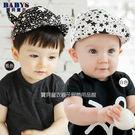 童帽  俏皮立體耳滿星遮陽帽 (兩色)  寶貝童衣