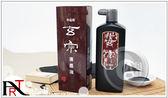 『ART小舖』 日本墨運堂 作品用 玄宗濃墨液 500ML單瓶No.12006