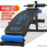 仰臥板 仰臥起坐健身器材 多功能運動輔助器仰臥起坐板腹肌健身器【情人節禮物八折搶購】