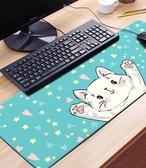 滑鼠墊超大號可愛加厚電腦桌墊鍵盤墊