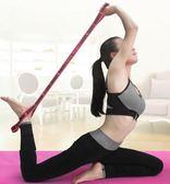 瑜伽伸展拉力帶拉丁彈力帶兒童成人拉筋帶健身舞蹈訓練糾正阻力帶       琉璃美衣