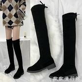 膝上靴 時尚性感冬季長筒靴女2021秋冬新款低跟絨面英倫風時尚學生過膝靴 歐歐