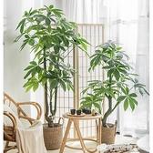 假盆景 仿真植物發財樹裝飾辦公室假綠植盆栽客廳花大型落地樹塑料盆景 檸檬衣舍