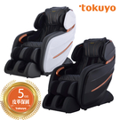 tokuyo 豪美椅SS-Beauty按摩椅TC-679 皮革5年保固 送TEKNOS DC馬達空氣循環扇(鑑賞期後寄出)