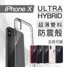 SGP iPhoneX Ultra Hy...