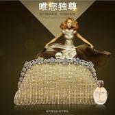 女士閃耀全水鑽鑲鑽宴會晚宴手抓手提包Eb15229『東京衣社』