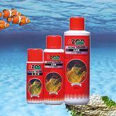 AZOO 去苔劑 120ml