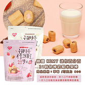 韓國 KEMY 迷你百分百21穀物棒奶酪米果棒80g