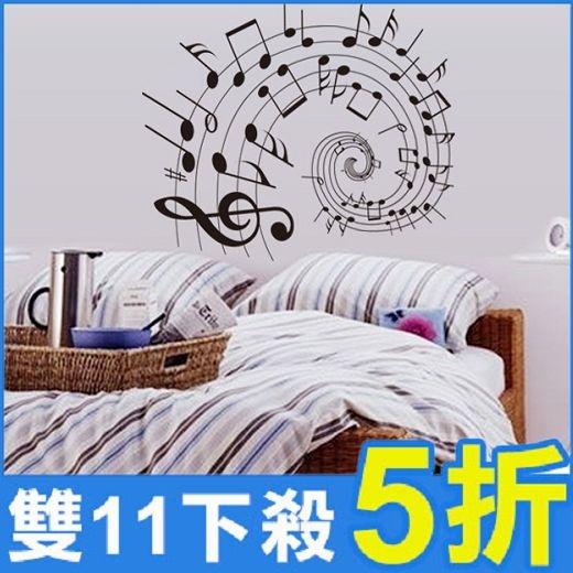 壁貼-黑色音符 AY9164-420【AF01013-420】i-Style居家生活