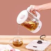 養生壺 燉燕窩燉盅玻璃隔水燉內膽家用小型迷你養身壺辦公室多功能養生壺220V XL美物