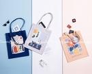 【北歐風購物袋】便攜環保手提袋 防潑水單肩袋 加厚帆布旅行袋