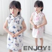 全館83折 兒童旗袍女夏季中國風碎花小孩唐裝裙復古嬰兒女童祺袍寶寶旗袍裙