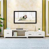 電視櫃茶幾組合客廳現代簡約小戶型多功能鋼化玻璃伸縮電視機櫃QM 美芭