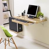 簡約臺式電腦桌家用壁掛折疊桌創意筆記本靠墻掛墻桌連壁桌書桌【雙十國慶限購】