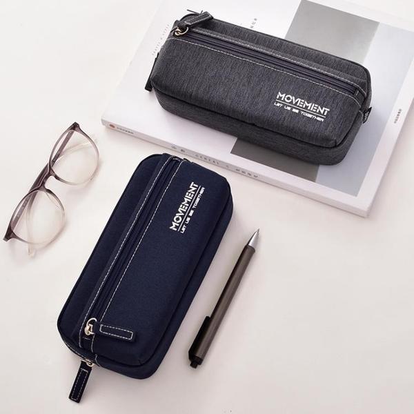雙層文具盒 大容量筆袋 男女高中小學生多功能文具盒雙層加長簡約鉛筆盒【限時八折】