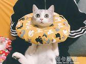 貓狗軟伊麗莎白圈日本布料純棉舒適透氣寵物防舔防抓裝飾頭套日系  莉卡嚴選