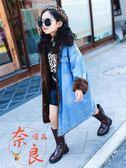 女童牛仔外套洋氣風衣秋冬韓版刷絨加厚中長款潮【奈良優品】