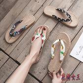人字拖鞋 女外穿平底涼拖夏時尚防滑百搭夾腳拖鞋海邊沙灘鞋 QX12291 【花貓女王】