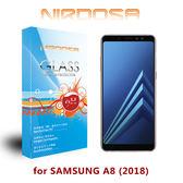 快速出貨 NIRDOSA SAMSUNG Galaxy A8 (2018) 9H 0.26mm 鋼化玻璃 螢幕保護貼