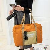 可折疊旅行包行李袋拉桿女韓版手提包出差便攜包防水收納包大容量 魔方數碼館