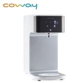 Coway濾淨智控飲水機 冰溫瞬熱桌上型CHP-241N