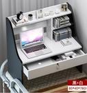 電腦桌 床上書桌寢室上鋪下鋪小桌子懶人桌大學生宿舍經濟型筆記本電腦桌【快速出貨八折鉅惠】