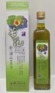 金花小菓 茶花籽油 冷壓低溫初榨 頂級苦茶油 500ML 金椿茶油工坊