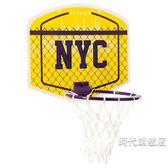 籃球框架迷你兒童籃板掛式室內兒童娛樂籃球框帶籃球帶籃網XW( 中秋烤肉鉅惠)
