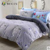 Begin宿舍被套1.5m磨毛床上用品床單床笠4四件套BS18133『樂愛居家館』