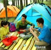 帳篷 駱駝帳篷戶外野營加厚3-4人全自動防暴雨單雙2人野外露營家用裝備 朵拉朵YC