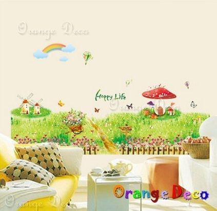 壁貼【橘果設計】蘑菇田園 DIY組合壁貼/牆貼/壁紙/客廳臥室浴室幼稚園室內設計裝潢