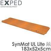 【Exped 瑞士 SynMat UL Lite M 睡墊】69571/登山露營/充氣睡墊/單車環島/露營/自助旅行