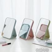 化妝鏡大鏡面梳妝鏡便攜折疊桌面公主鏡長方形鏡子簡約時尚鏡 花樣年華