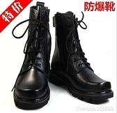 戰術靴 冬季防爆靴軍靴男特種兵作戰靴戰術靴沙漠靴07作訓靴羊毛靴保安鞋 瑪麗蘇