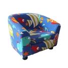 卡通可拆洗布藝懶人沙發休閒單人孩子禮物寶寶凳子兒童小沙發 YDL
