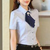 業裝襯衫女短袖條紋酒店工作服夏季修身大碼工裝襯衣女正裝套裝「時尚彩虹屋」