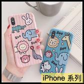 【萌萌噠】iPhone 11 Pro XR Xs Max 6s 7 8 plus 創意行李箱紋 卡通動物園 全包軟殼 手機殼 手機套
