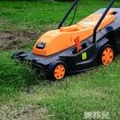 割草機 都格派手推式電動割草機小型家用除草機多功能打草機園林草坪修剪 mks韓菲兒